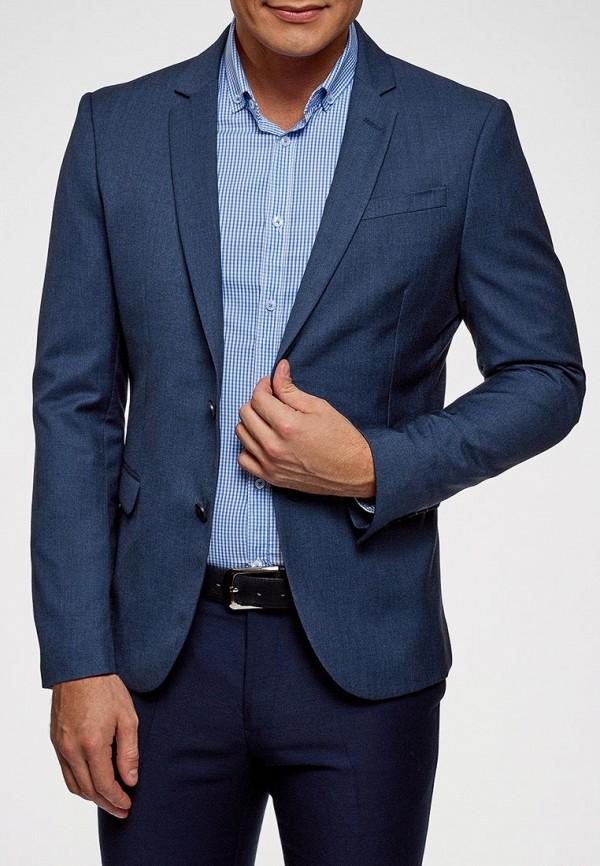 пиджак картинки мужчины эмираты