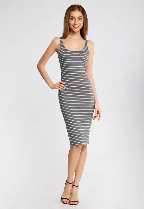 Облегающее Платье Трикотаж
